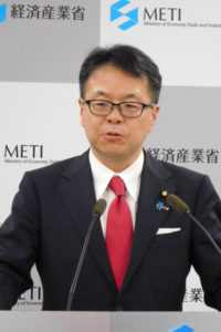 Trump Criticizes Trade With Japan as Unfair, METI Responds